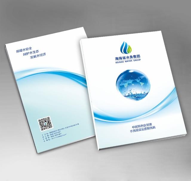 yb亚博体育网页版登录省水务集团yabovip22之三
