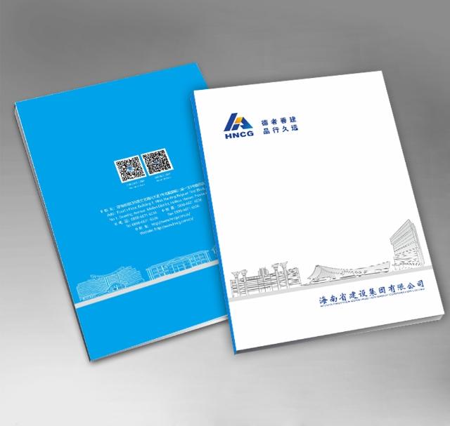 yb亚博体育网页版登录省海建集团