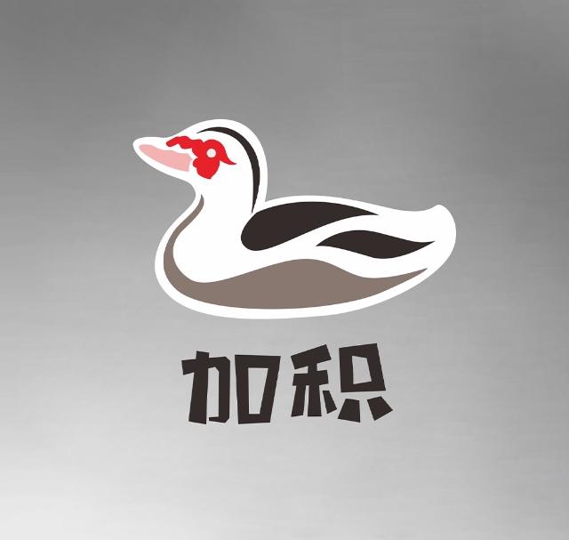 yb亚博体育网页版登录传味番鸭养殖有限公司