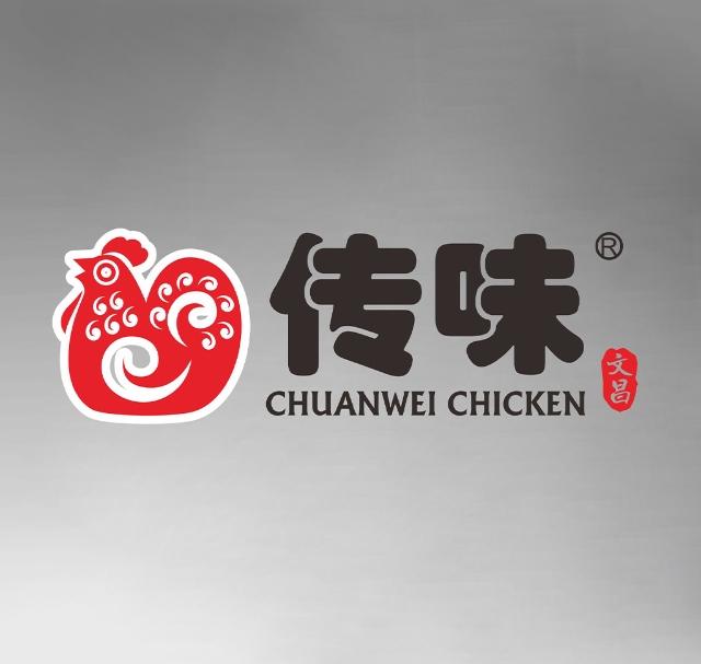 yb亚博体育网页版登录传味文昌鸡产业股份有限公司