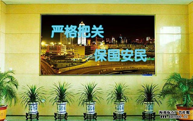 LED全彩屏市政工程