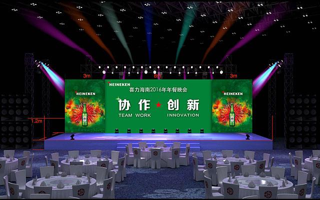 2016喜力yb亚博体育网页版登录晚会背景(户外广告