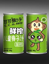 2016可可猴子儿童鲜榨椰