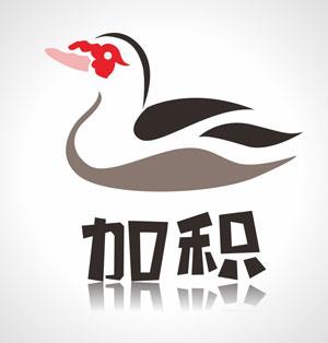 2017加积鸭logo
