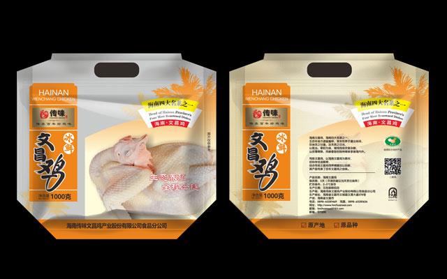 2017传味文昌鸡冰鲜鸡包装