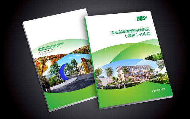 2017农业部植物新品种测试(儋州)
