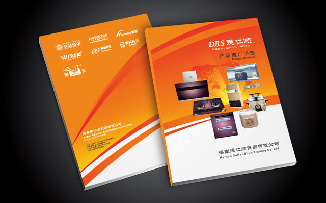 2017德仁顺产品推广手册设计