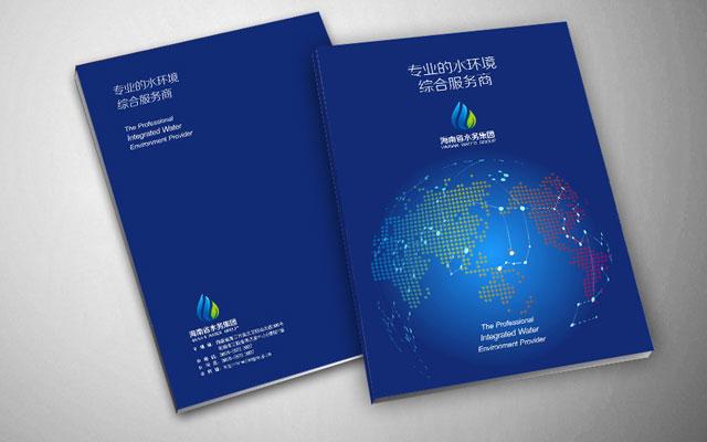 2018yb亚博体育网页版登录省水务集团